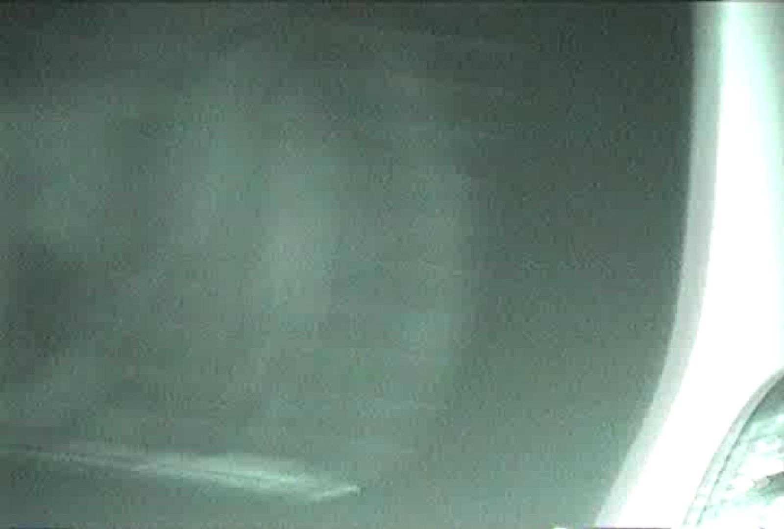 充血監督の深夜の運動会Vol.87 マンコ無修正  93画像 76