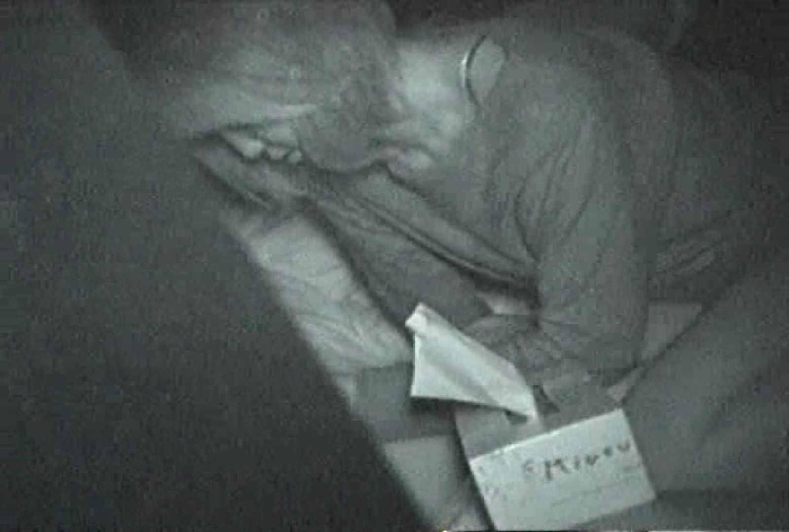 充血監督の深夜の運動会Vol.88 お姉さんヌード 盗撮えろ無修正画像 51画像 12
