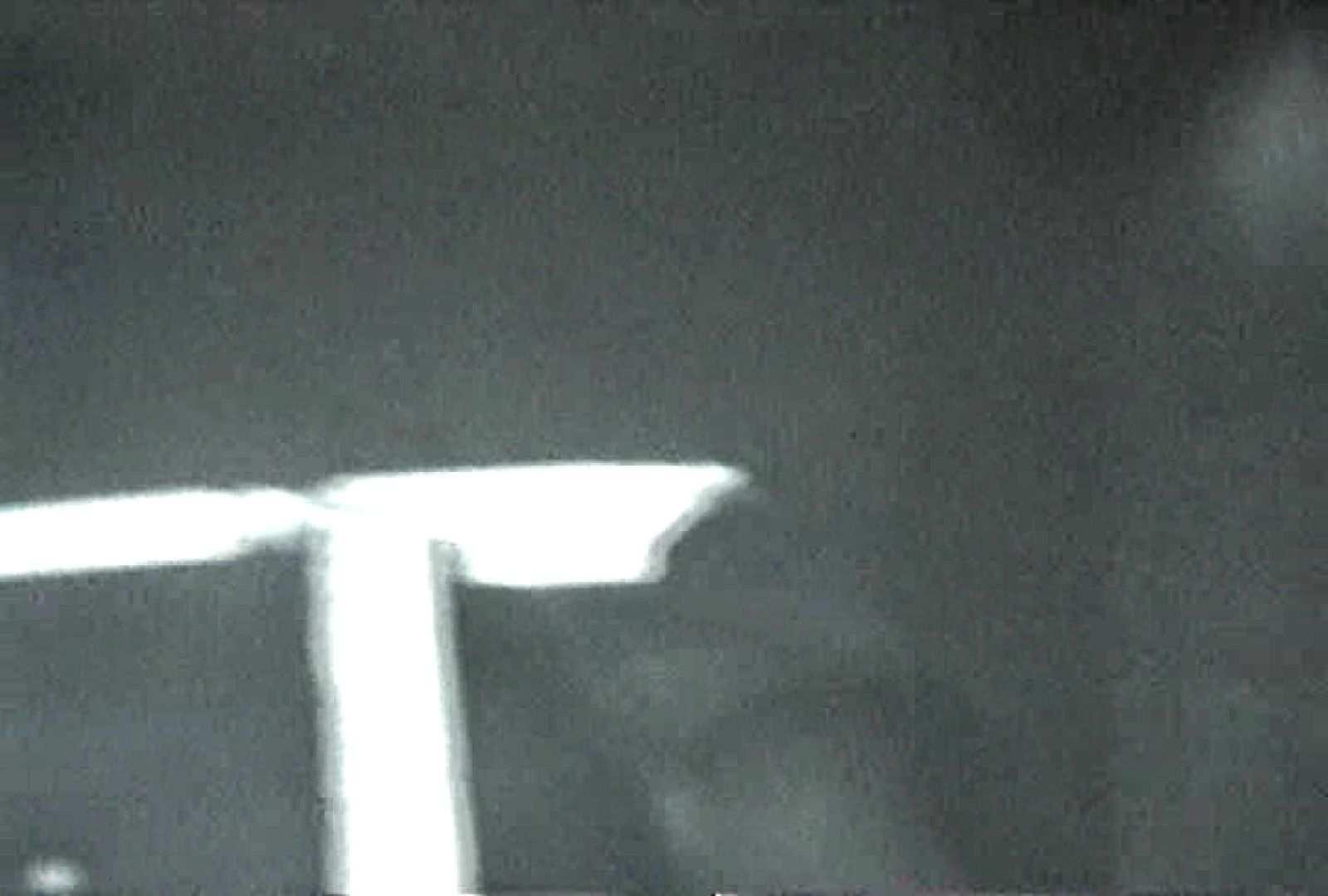 充血監督の深夜の運動会Vol.88 細身  51画像 30