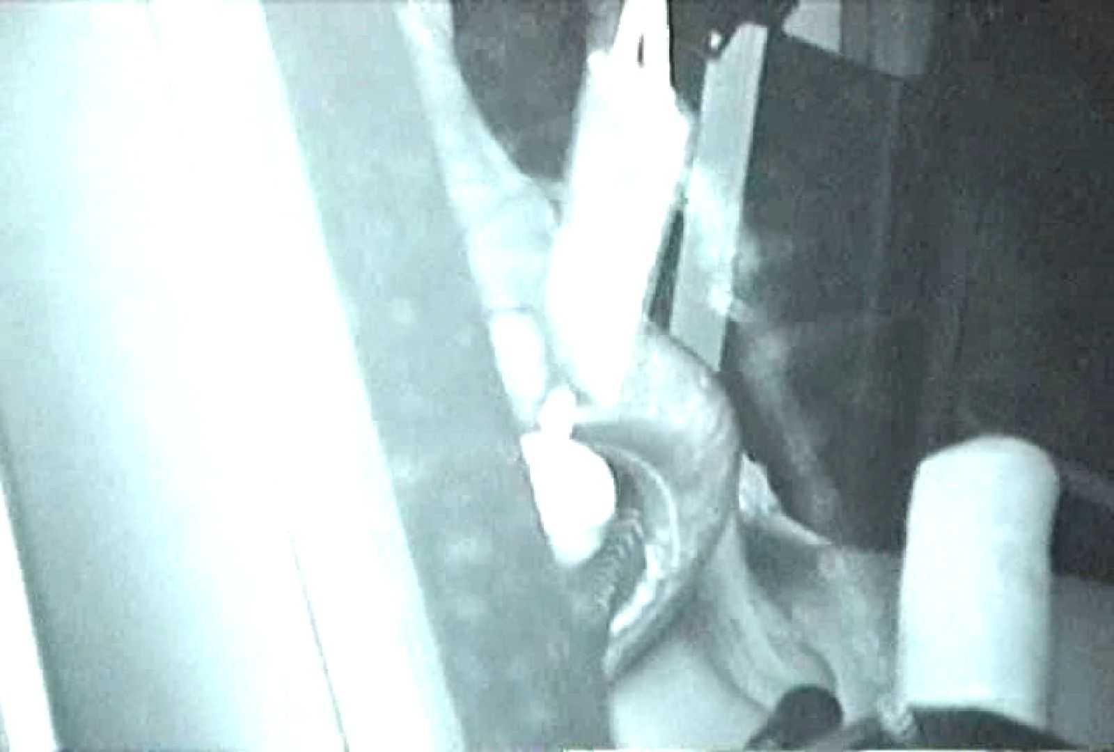 充血監督の深夜の運動会Vol.90 ギャルヌード のぞき動画画像 110画像 33