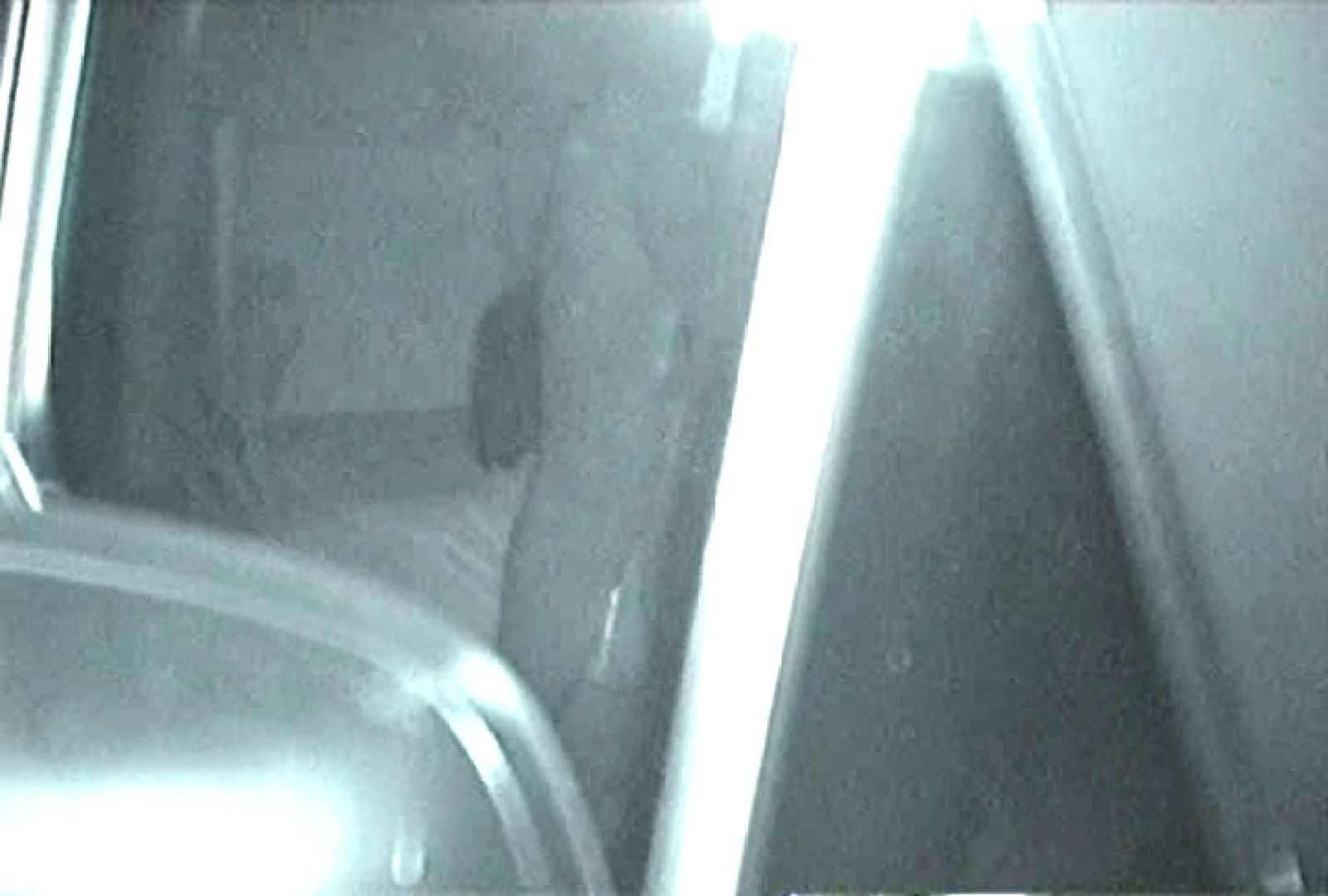充血監督の深夜の運動会Vol.90 股間  110画像 35