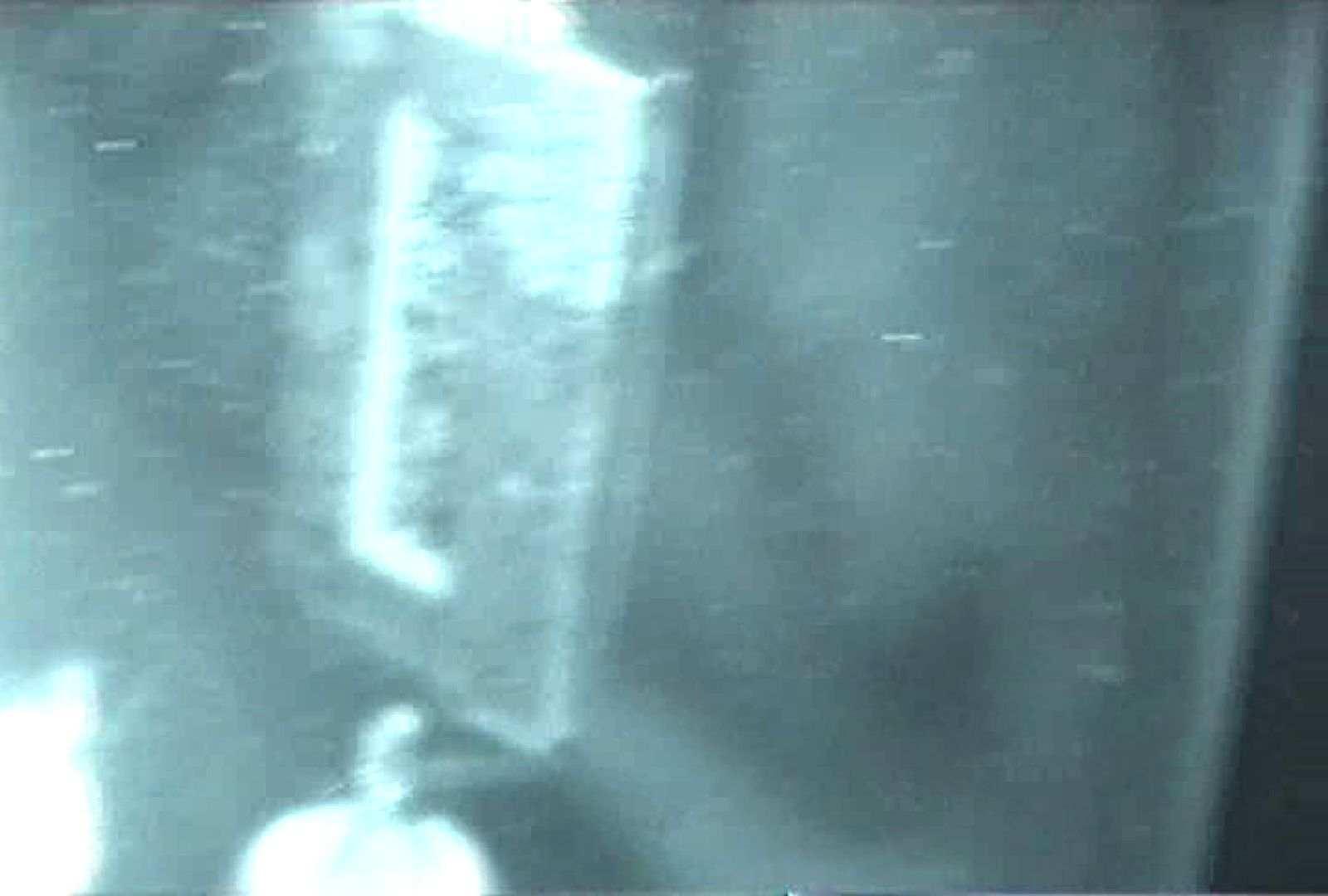 充血監督の深夜の運動会Vol.90 股間  110画像 40