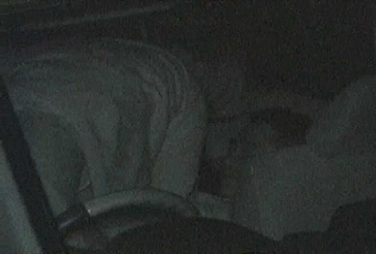 充血監督の深夜の運動会Vol.90 股間 | オナニーする女性たち  110画像 76