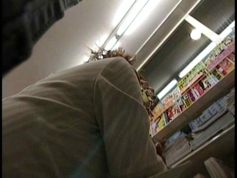 北の国から~2012お水パンチラ編~Vol.7 隠撮 スケベ動画紹介 82画像 49