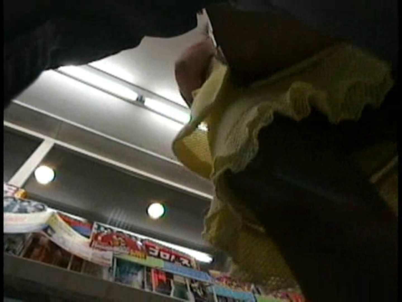 北の国から~2012お水パンチラ編~Vol.7 ギャルヌード 盗み撮り動画キャプチャ 82画像 67