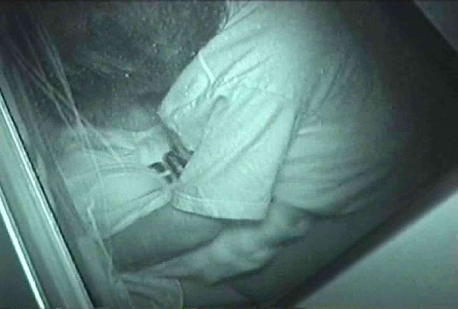 充血監督の深夜の運動会Vol.97 ギャルヌード  86画像 68