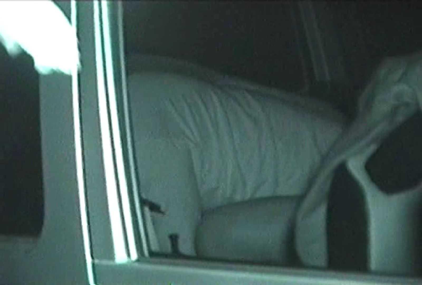 充血監督の深夜の運動会Vol.97 カップル ワレメ動画紹介 86画像 83