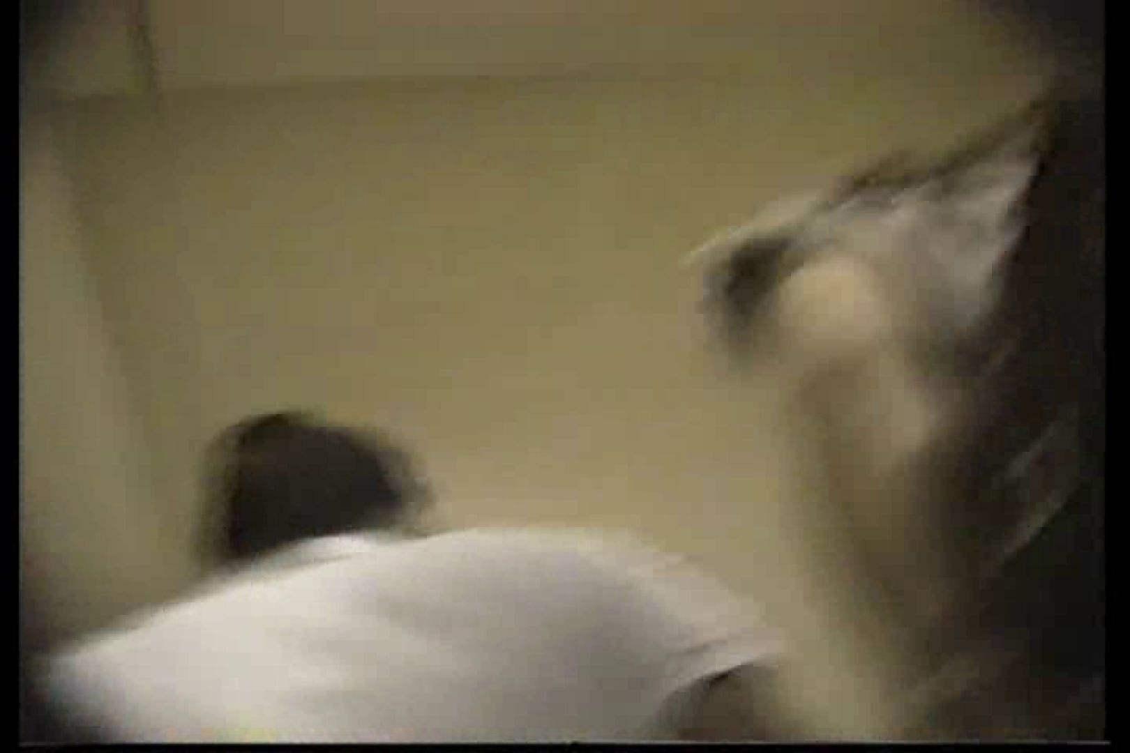 気になるあのコのパンツを盗撮 TK-061 盗撮 | パンティ  67画像 21