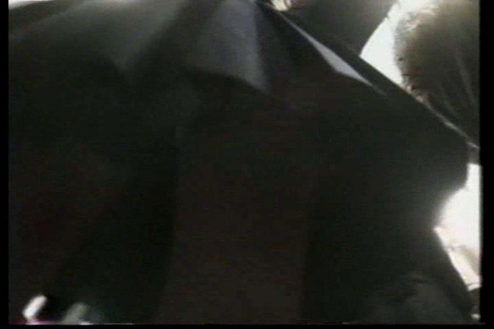 無修正エロ動画 女子大生 夏服に替えれば下着も替わる モッコリを目で感触 TK-77 ピープフォックス(盗撮狐)