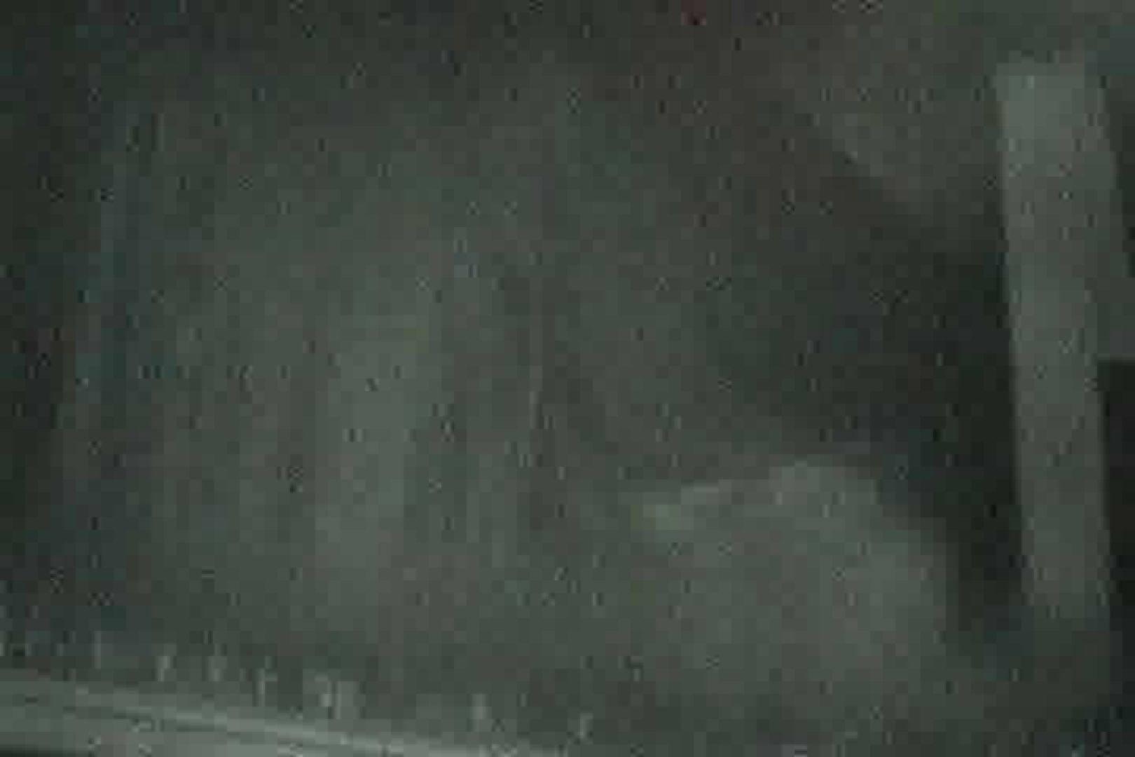 充血監督の深夜の運動会Vol.105 ホテル   OLセックス  65画像 49