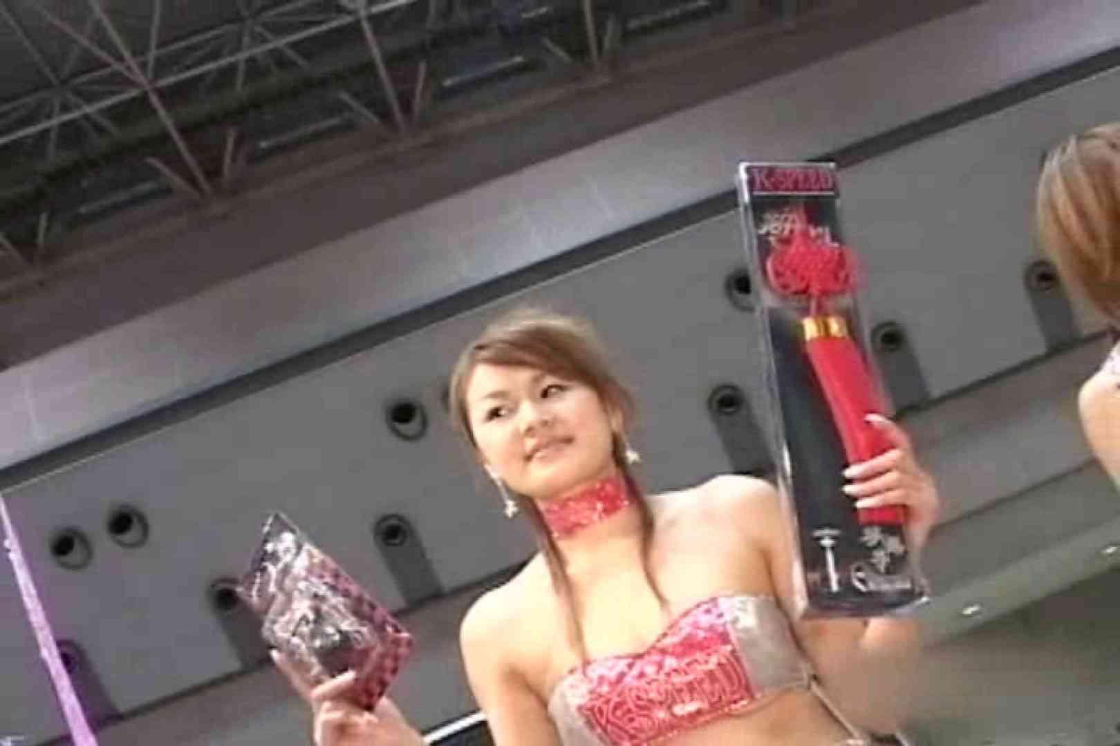 RQカメラ地獄Vol.28 アイドル | OLセックス  78画像 51