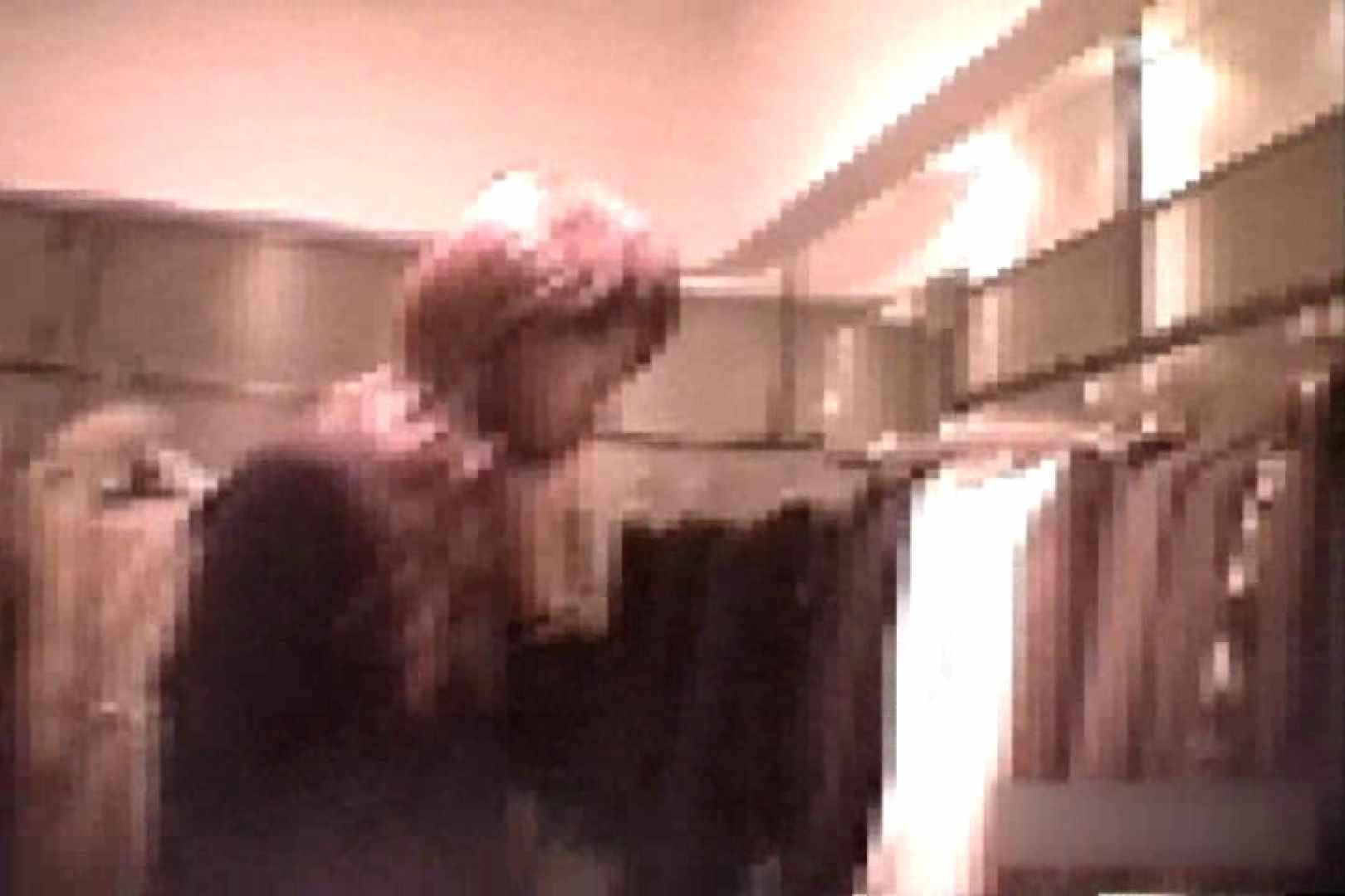 ショップ店員のパンチラアクシデント Vol.17 パンチラ 戯れ無修正画像 88画像 43