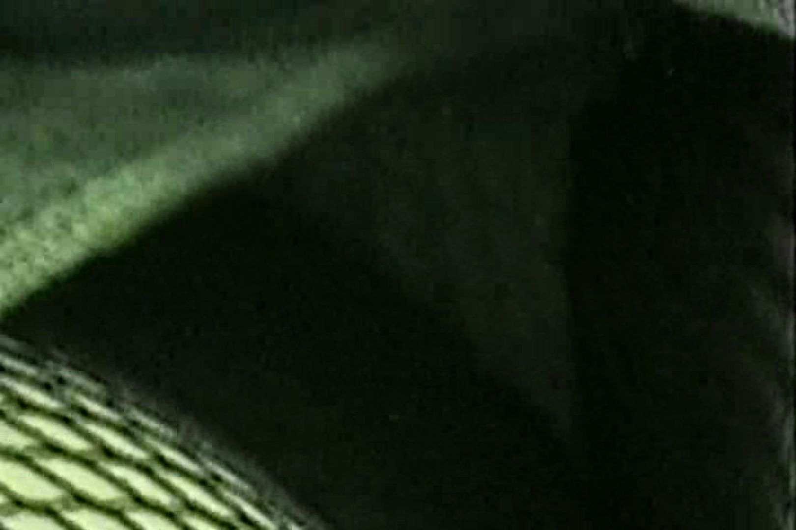電車で発見!!デルタゾーンVol.3 パンスト  61画像 50