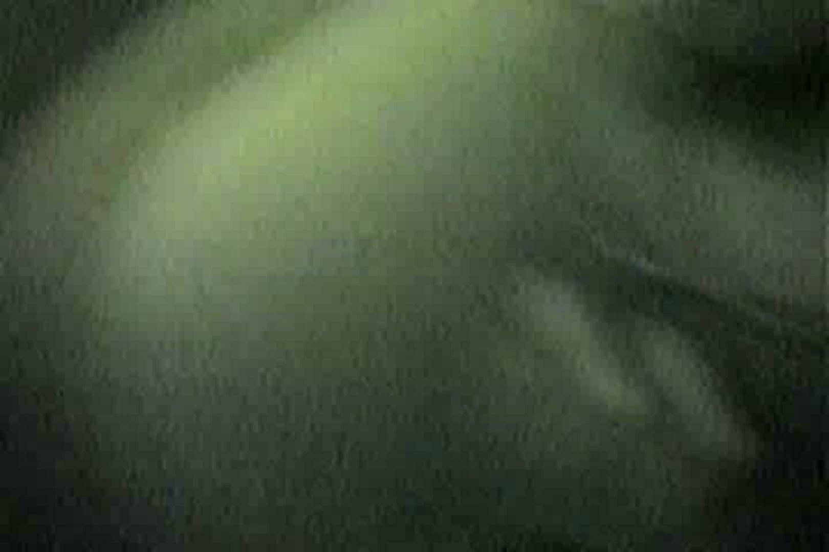電車で発見!!デルタゾーンVol.3 車 オメコ無修正動画無料 61画像 59