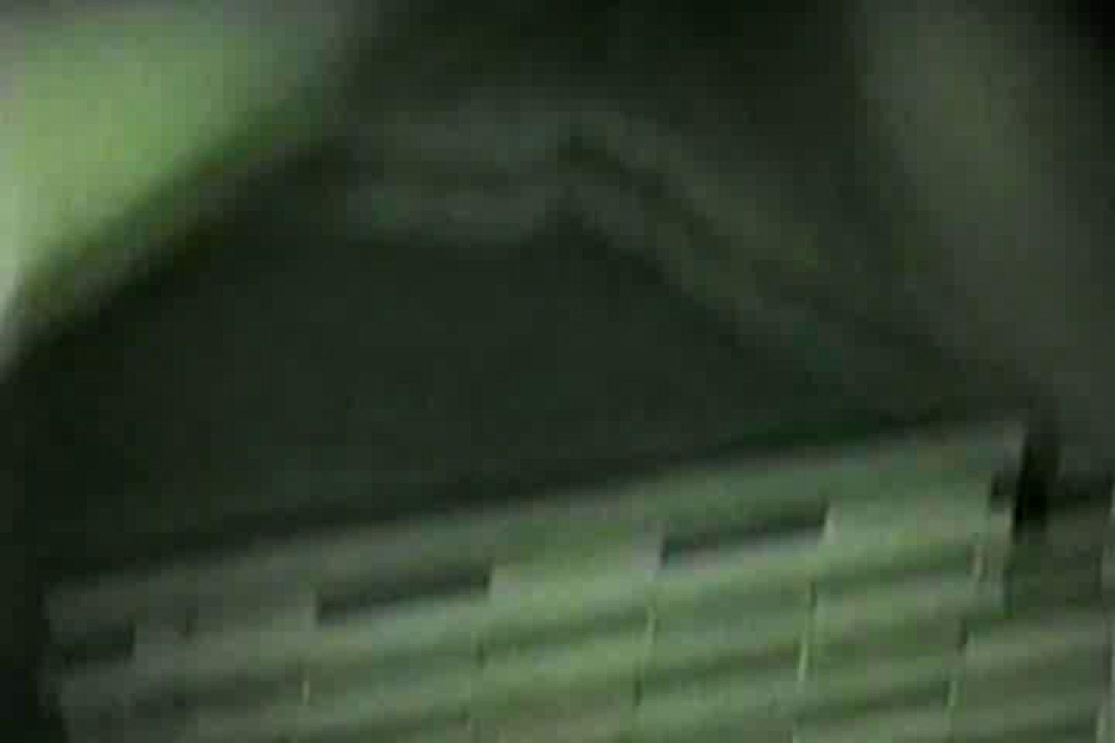 電車で発見!!デルタゾーンVol.4 車 | フェチ  82画像 1