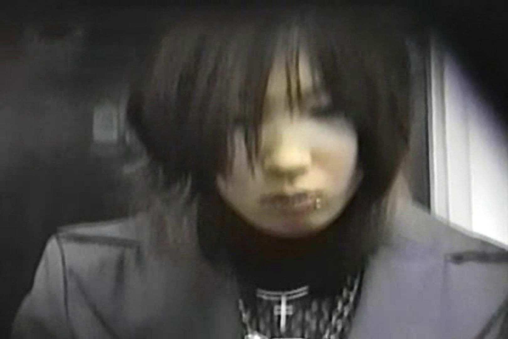 電車で発見!!デルタゾーンVol.7 OLセックス 盗撮セックス無修正動画無料 77画像 26