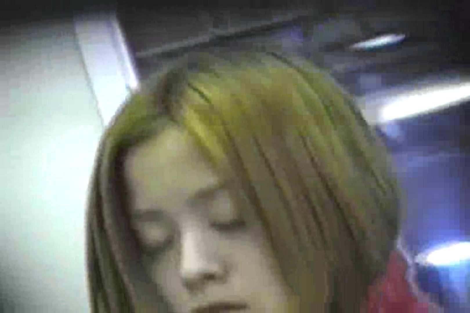 電車で発見!!デルタゾーンVol.7 OLセックス 盗撮セックス無修正動画無料 77画像 44