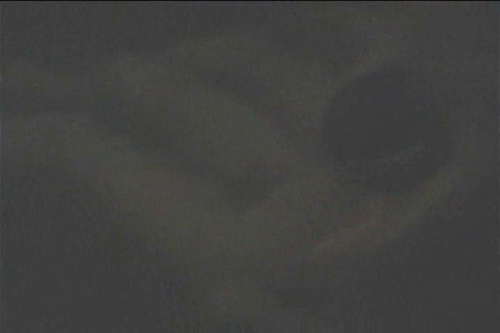 女体極楽癒しの湯 vol.4 OLセックス | 美女ヌード  102画像 63