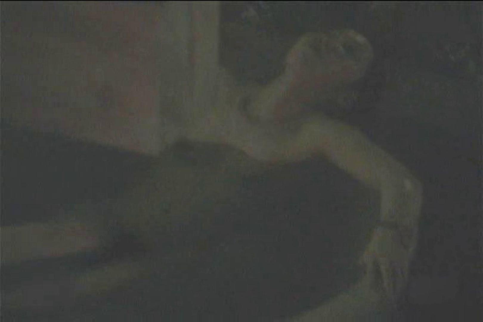 女体極楽癒しの湯 vol.4 OLセックス | 美女ヌード  102画像 81