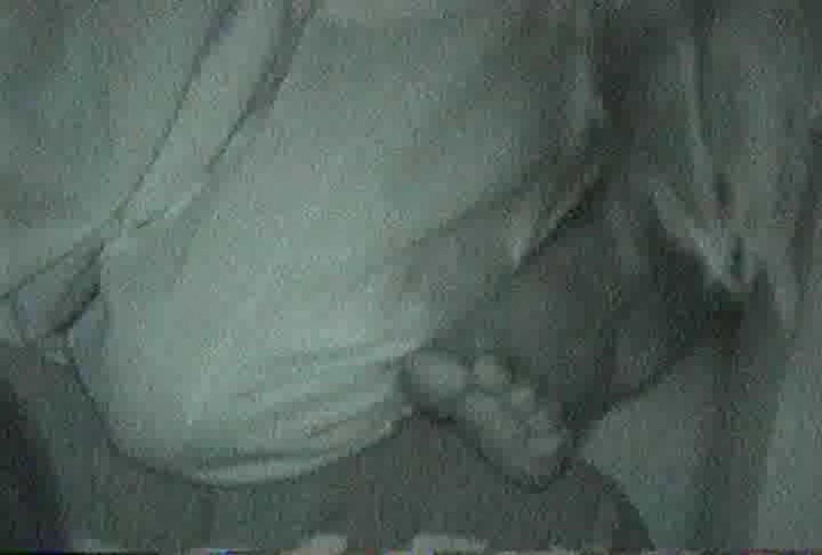 充血監督の深夜の運動会Vol.114 カップル オマンコ動画キャプチャ 97画像 4