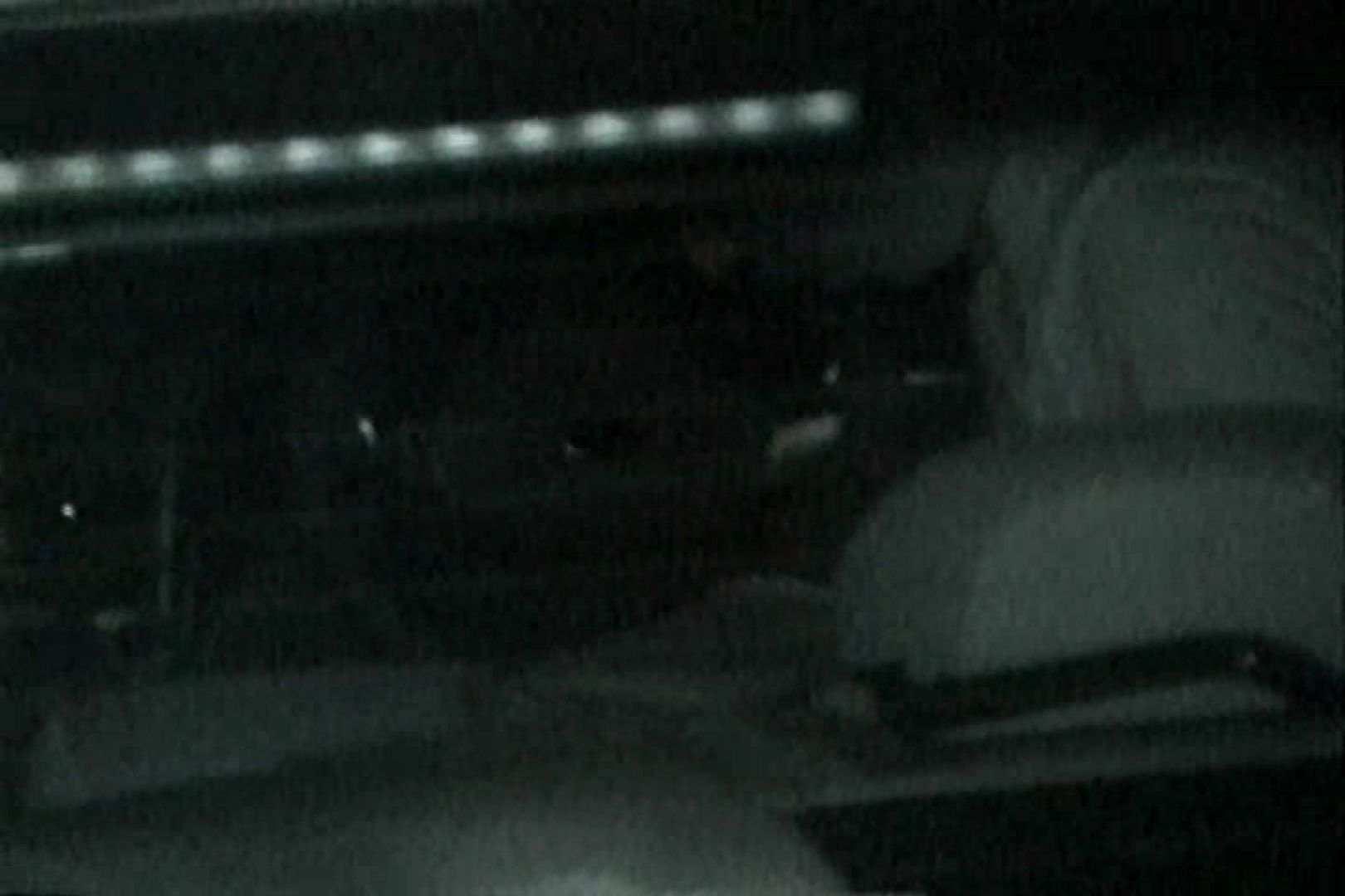 充血監督の深夜の運動会Vol.124 セックス セックス無修正動画無料 63画像 3