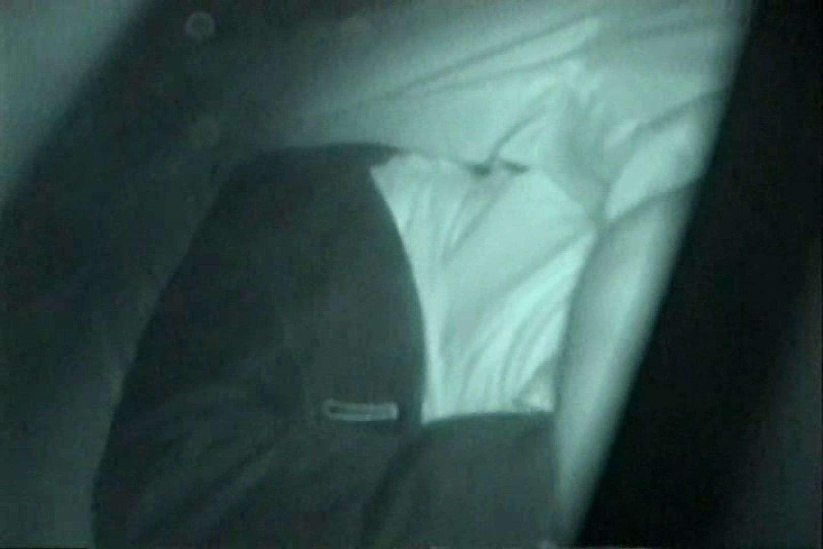 充血監督の深夜の運動会Vol.124 OLセックス 盗撮ワレメ無修正動画無料 63画像 14