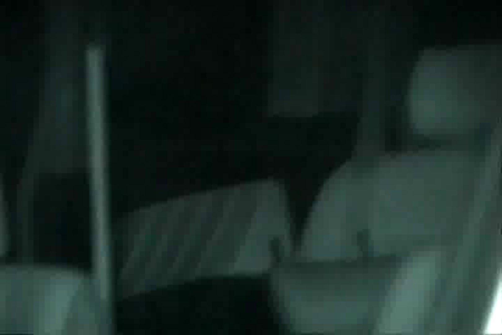 充血監督の深夜の運動会Vol.124 OLセックス 盗撮ワレメ無修正動画無料 63画像 32