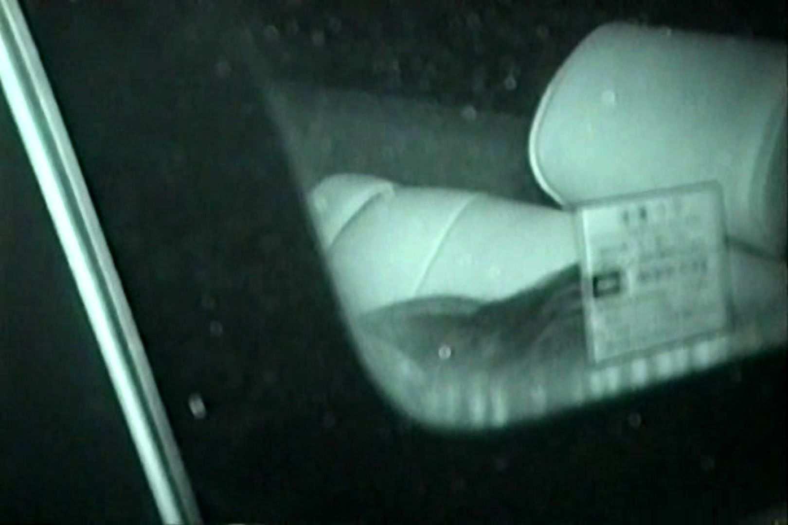 充血監督の深夜の運動会Vol.124 車 オメコ無修正動画無料 63画像 34