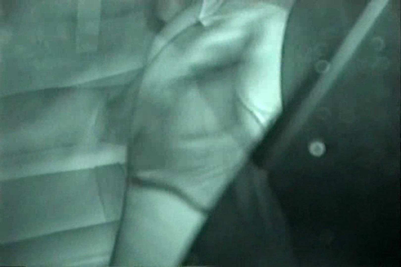 充血監督の深夜の運動会Vol.124 赤外線 盗撮オマンコ無修正動画無料 63画像 35