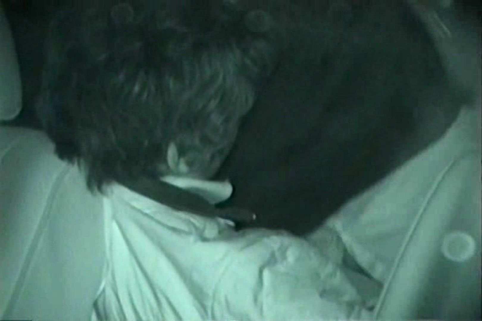 充血監督の深夜の運動会Vol.124 セックス セックス無修正動画無料 63画像 45