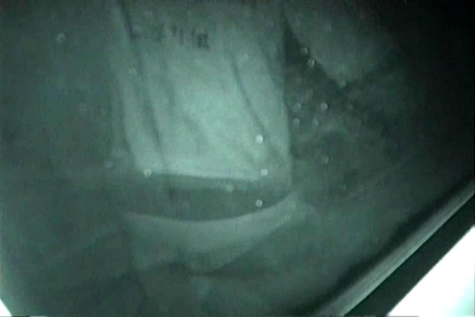 充血監督の深夜の運動会Vol.124 赤外線 盗撮オマンコ無修正動画無料 63画像 53