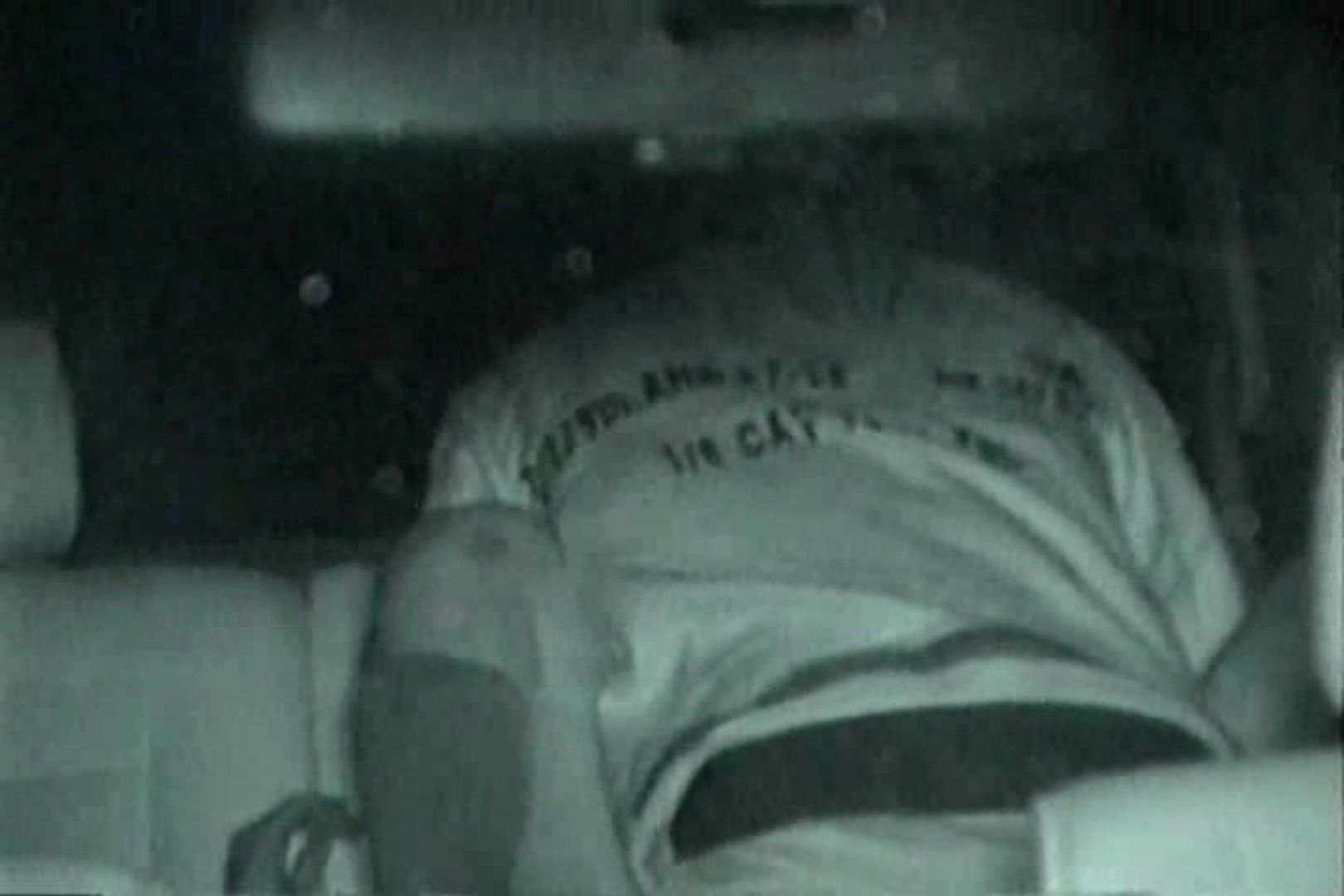 充血監督の深夜の運動会Vol.124 OLセックス 盗撮ワレメ無修正動画無料 63画像 56