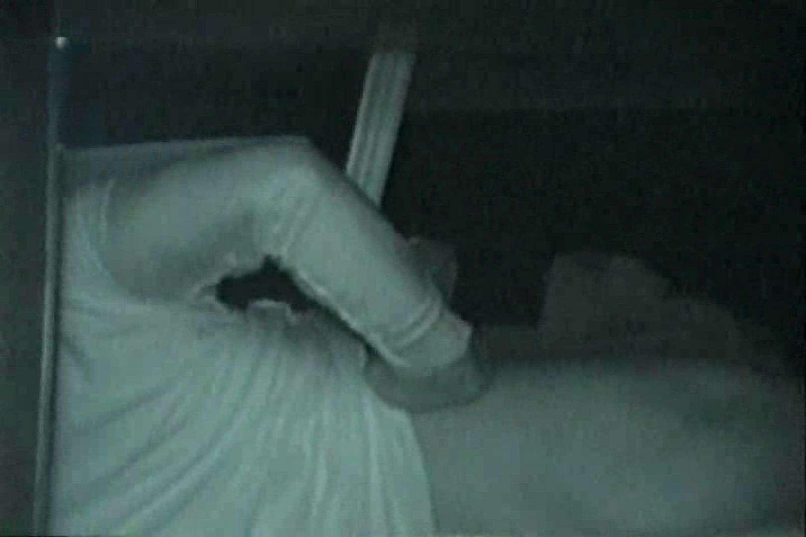 充血監督の深夜の運動会Vol.125 カーセックス セックス画像 59画像 23