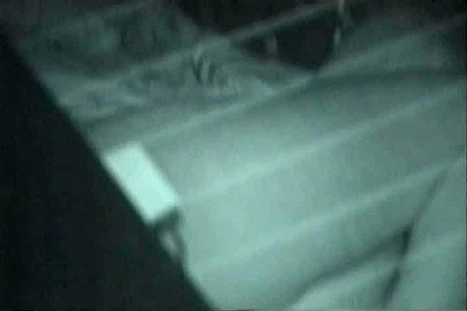 充血監督の深夜の運動会Vol.125 車 おまんこ動画流出 59画像 30
