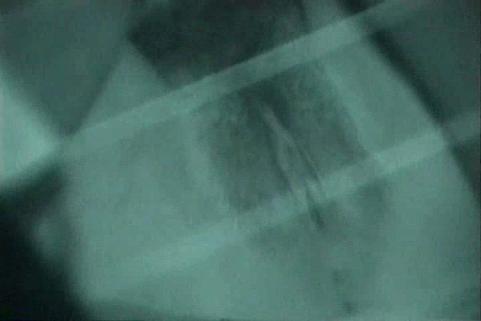 充血監督の深夜の運動会Vol.125 巨乳  59画像 32