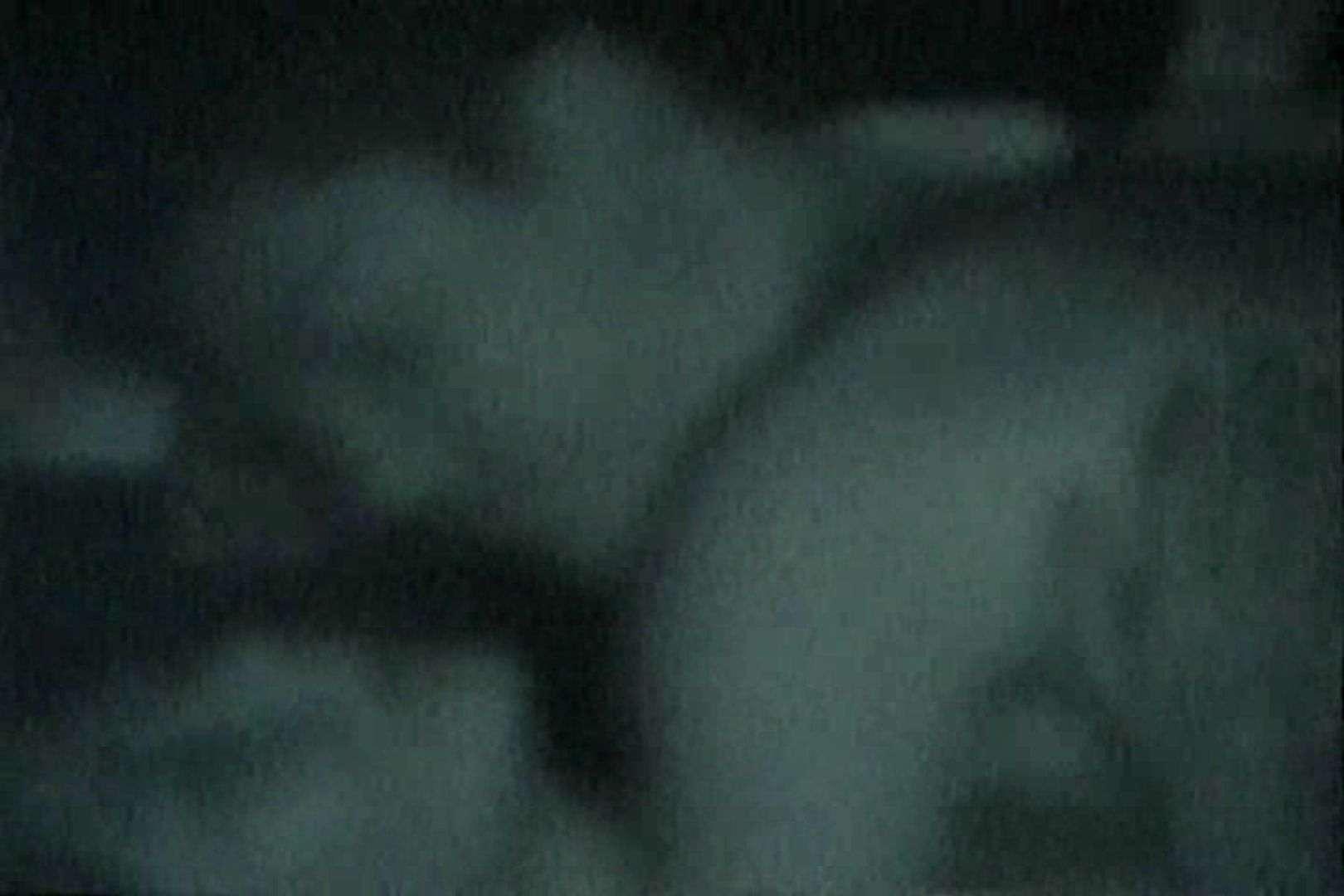 充血監督の深夜の運動会Vol.125 カップル エロ画像 59画像 37