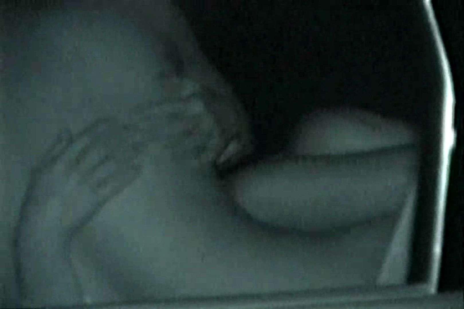 充血監督の深夜の運動会Vol.125 カップル エロ画像 59画像 45