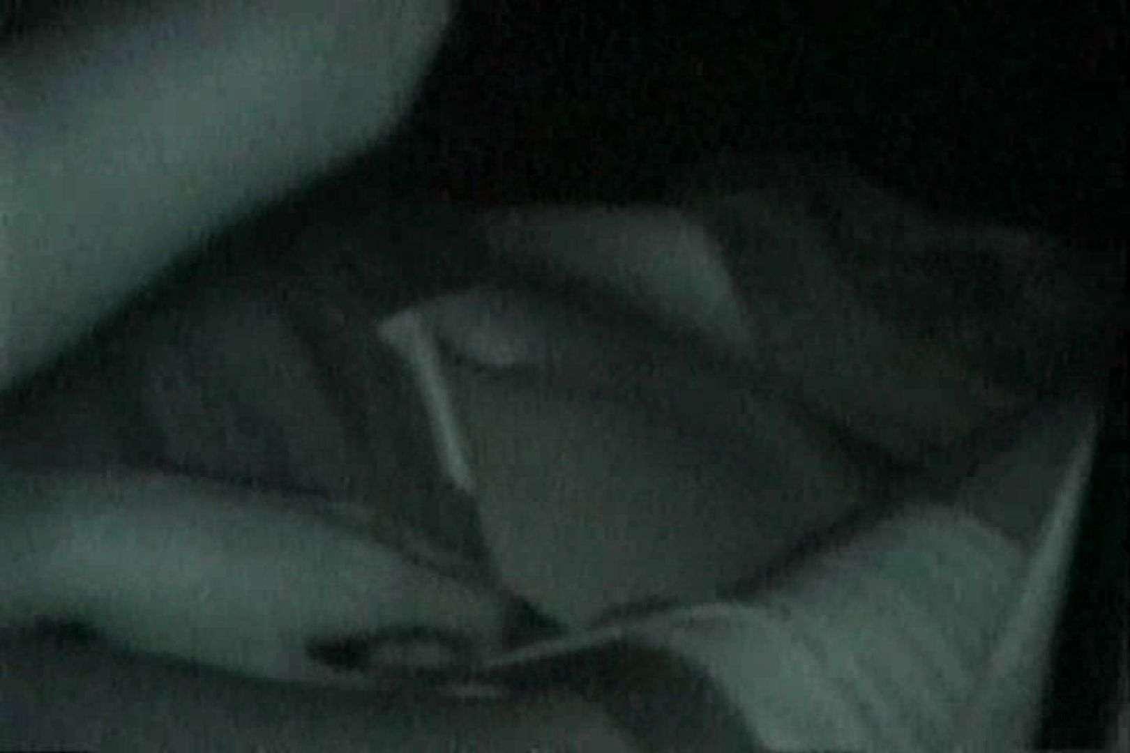 充血監督の深夜の運動会Vol.125 セックス ワレメ無修正動画無料 59画像 52