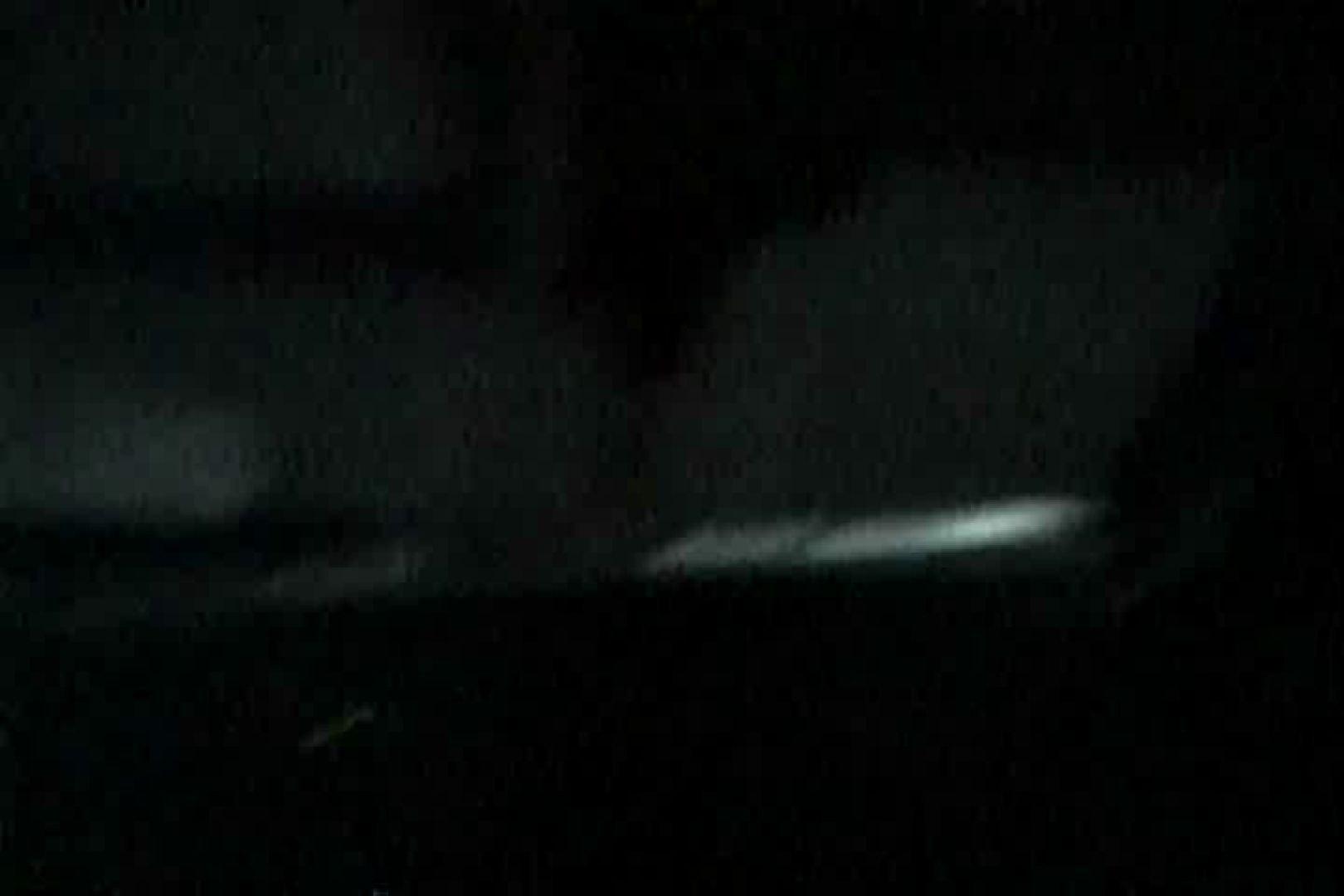 充血監督の深夜の運動会Vol.126 OLセックス 盗撮オメコ無修正動画無料 84画像 13