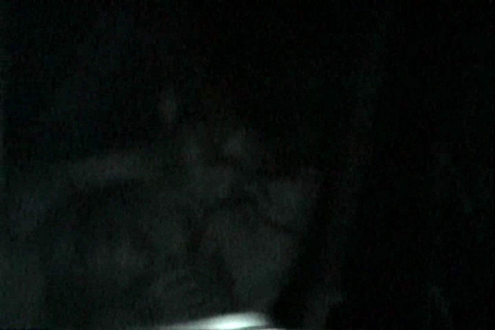 充血監督の深夜の運動会Vol.126 その他 盗撮戯れ無修正画像 84画像 21