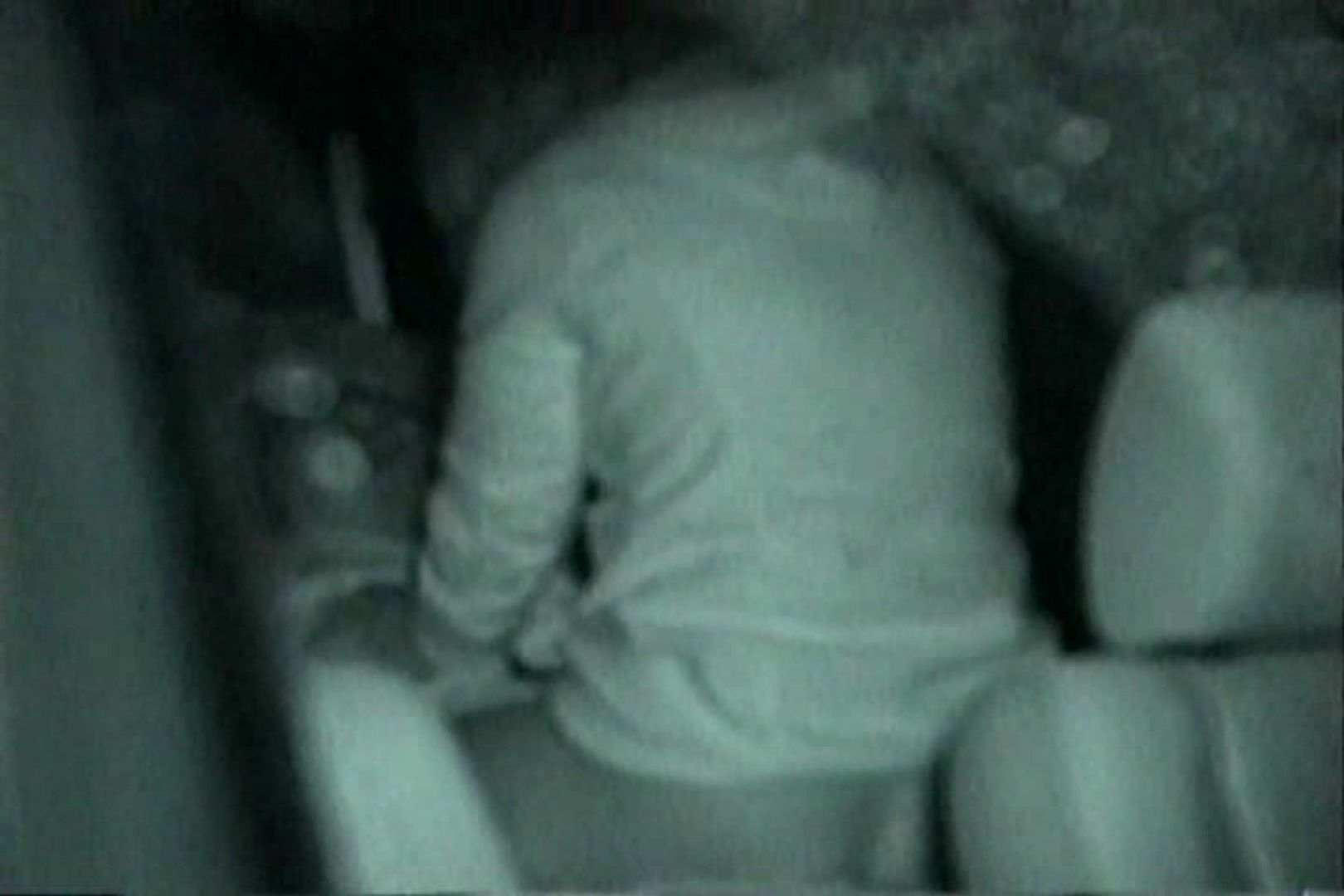 充血監督の深夜の運動会Vol.126 セックス SEX無修正画像 84画像 37