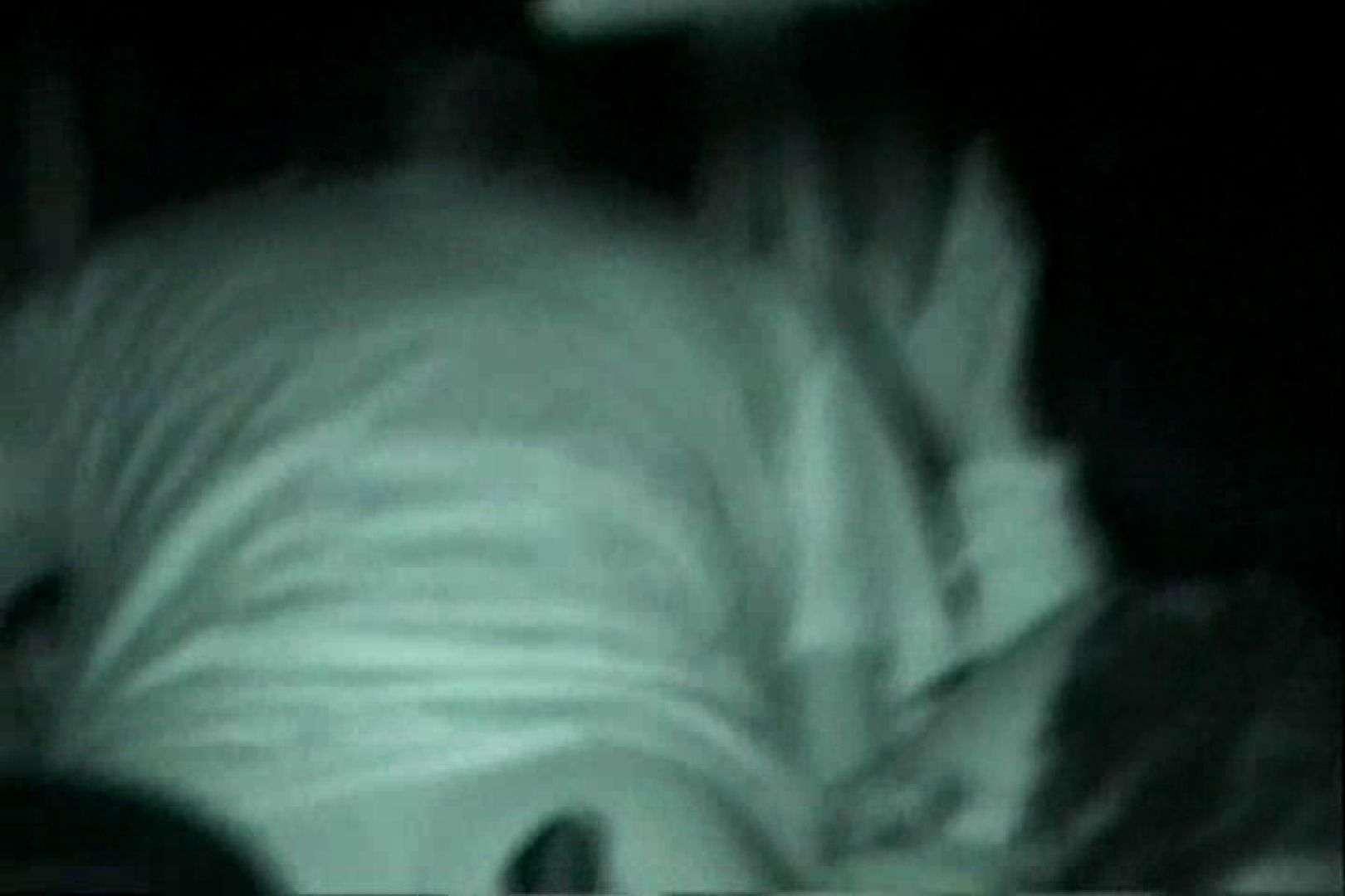 充血監督の深夜の運動会Vol.126 フェラ無修正 AV無料動画キャプチャ 84画像 83