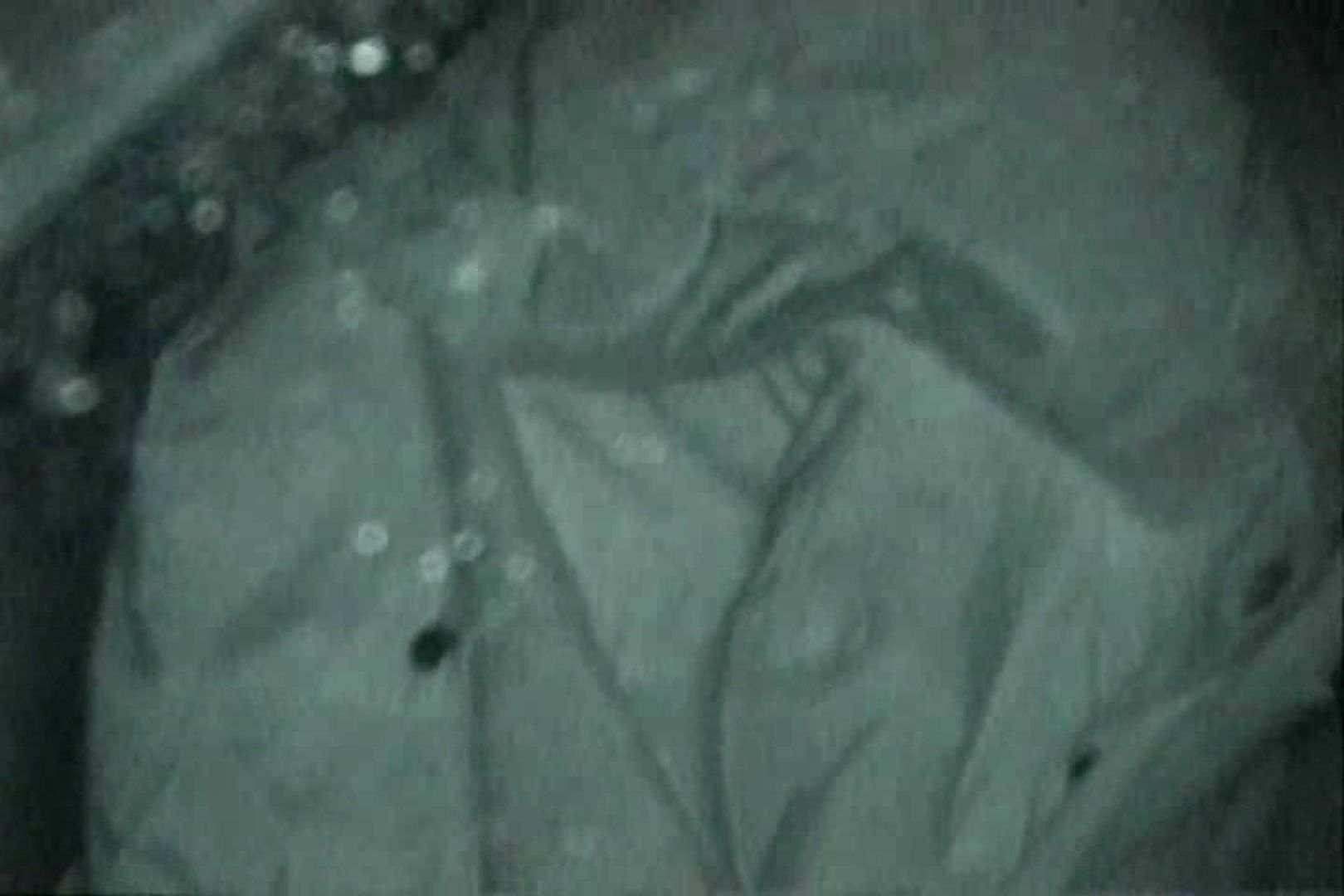 充血監督の深夜の運動会Vol.128 セックス アダルト動画キャプチャ 85画像 26