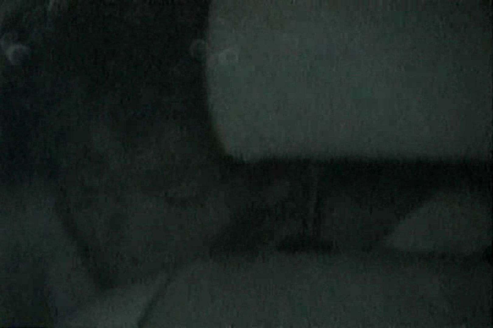 充血監督の深夜の運動会Vol.128 カーセックス AV無料動画キャプチャ 85画像 29