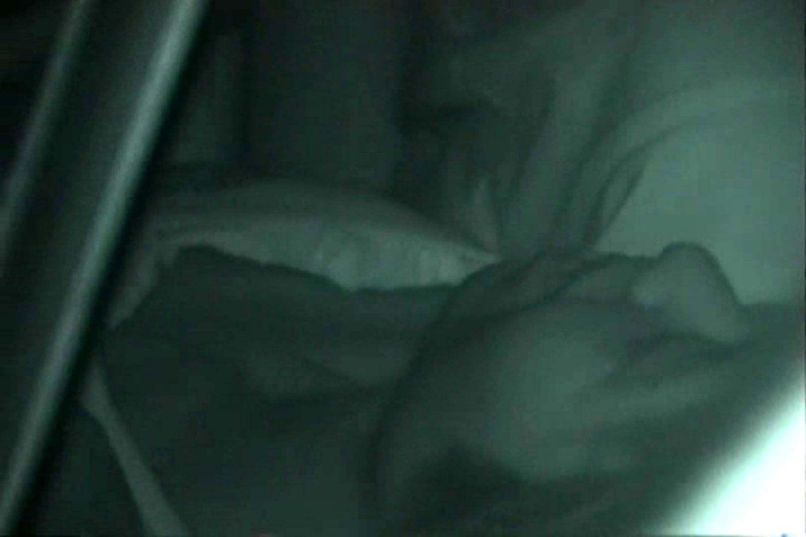 充血監督の深夜の運動会Vol.128 セックス アダルト動画キャプチャ 85画像 44