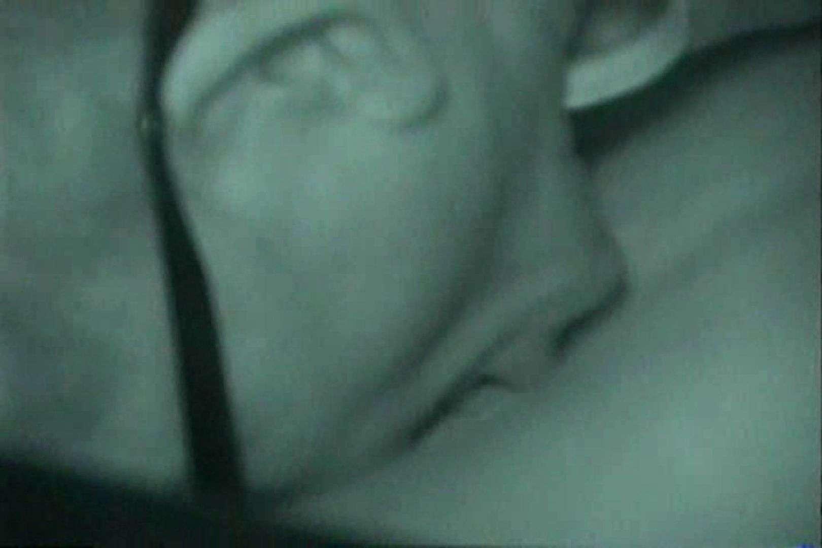 充血監督の深夜の運動会Vol.128 セックス アダルト動画キャプチャ 85画像 68