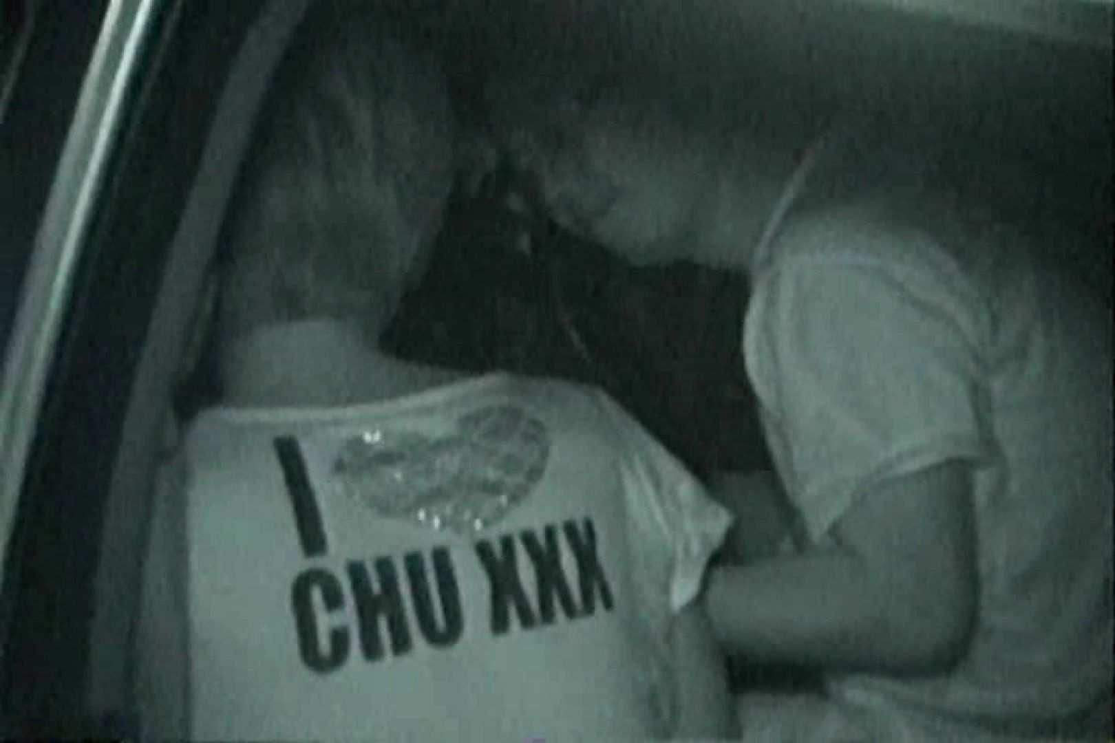 充血監督の深夜の運動会Vol.128 カップル   OLセックス  85画像 73