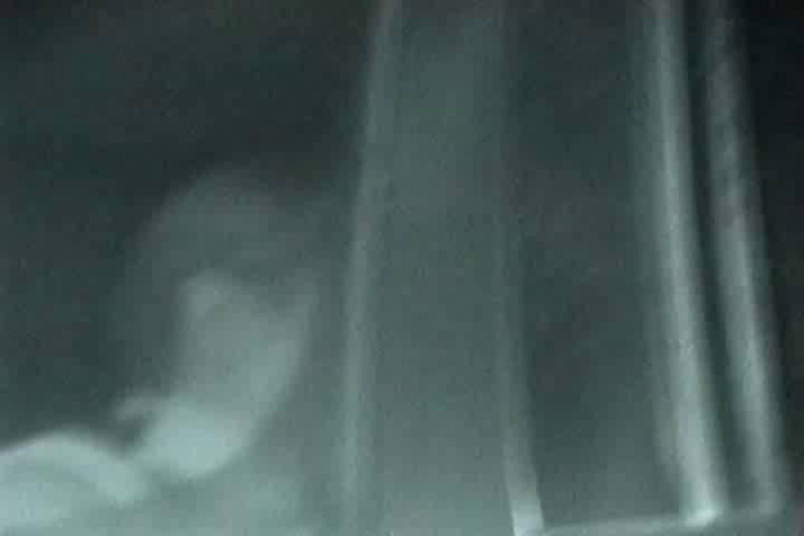 充血監督の深夜の運動会Vol.136 カップル  100画像 9