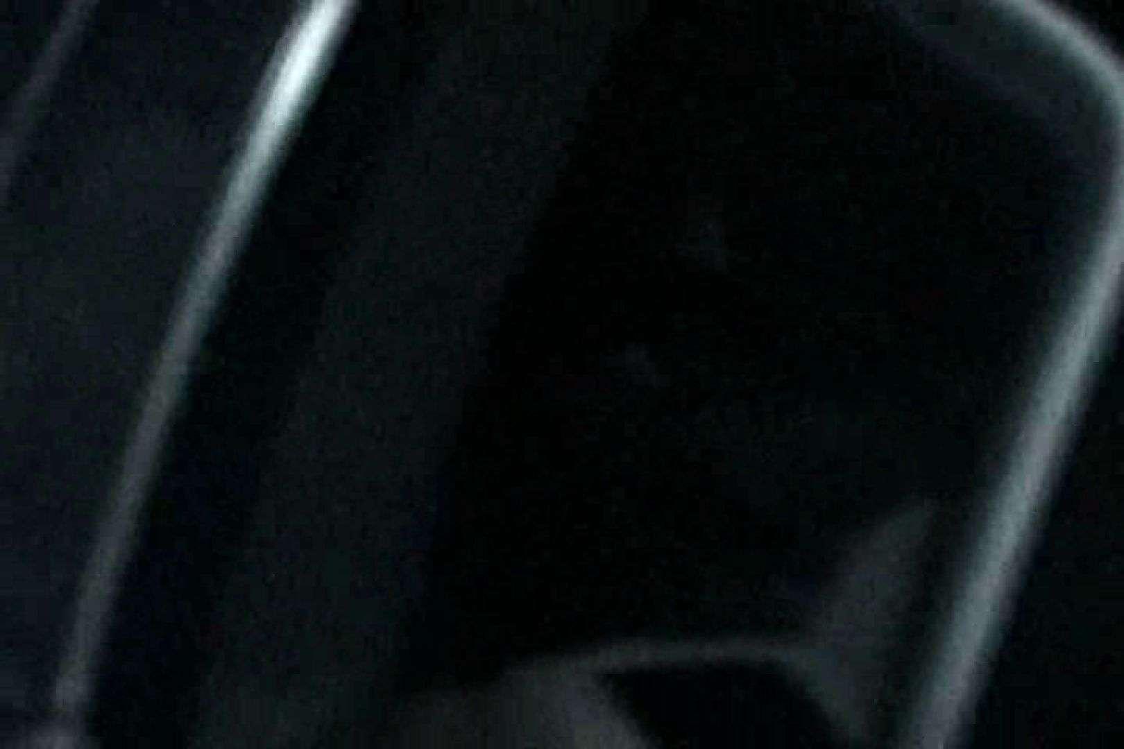 充血監督の深夜の運動会Vol.136 OLセックス 盗撮オマンコ無修正動画無料 100画像 35