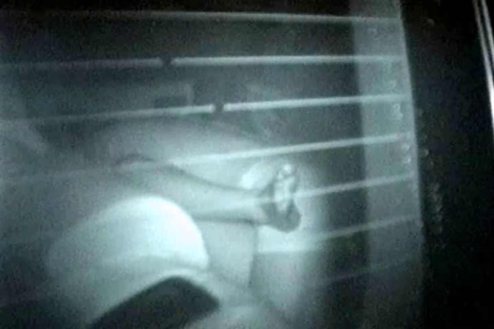 充血監督の深夜の運動会Vol.136 カップル | 赤外線  100画像 58